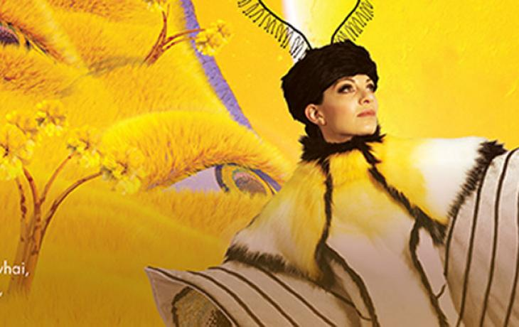 World of Wearable Art Awards - Eye See You Fluffy Kowhai